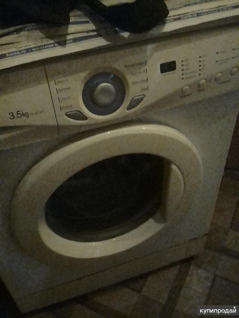 Продам стиральную машину LG