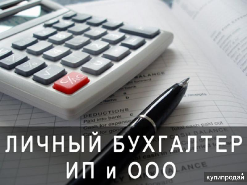 регистрация ип какие документы выдают