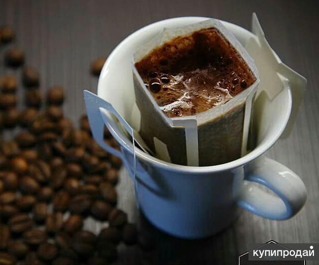 Кофе натуральный, в дрип пакетах