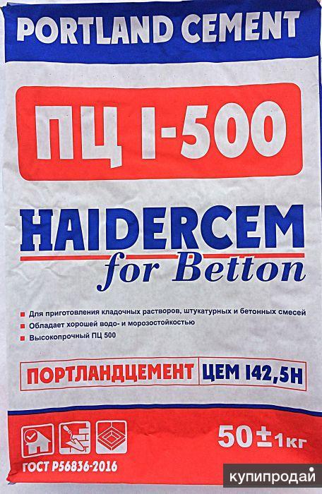 Продажа цемента и сухих строительных материалов