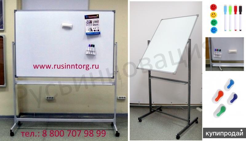 Напольные поворотные магнитно-маркерные доски с доставкой в Пермский край