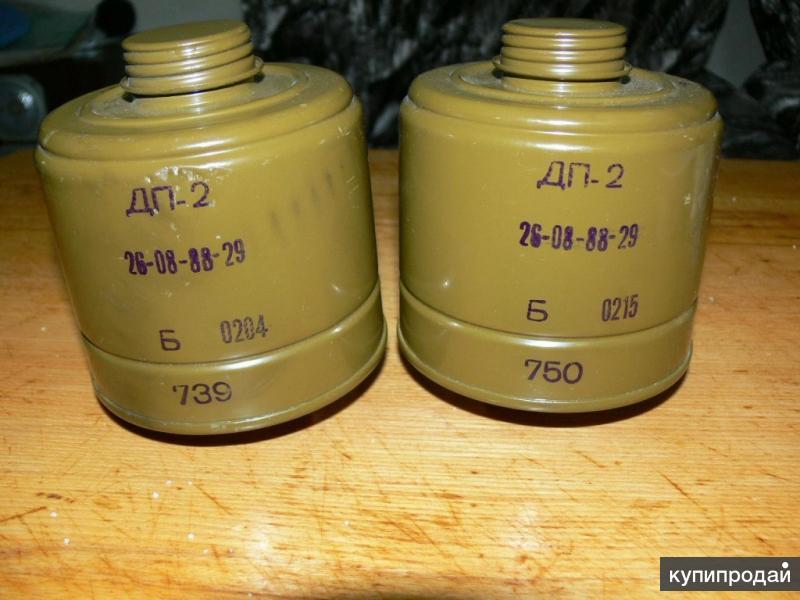 Покупаем противогазные фильтры марки: ДП-2