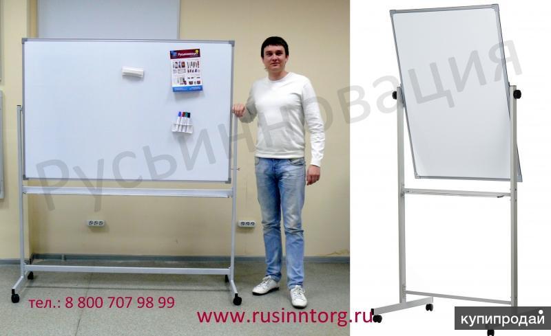 Напольные поворотные магнитно-маркерные доски с доставкой в Хабаровский край