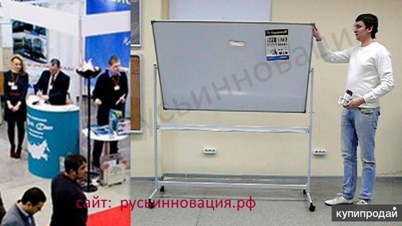 Напольные поворотные магнитно-маркерные доски с доставкой в Чувашию