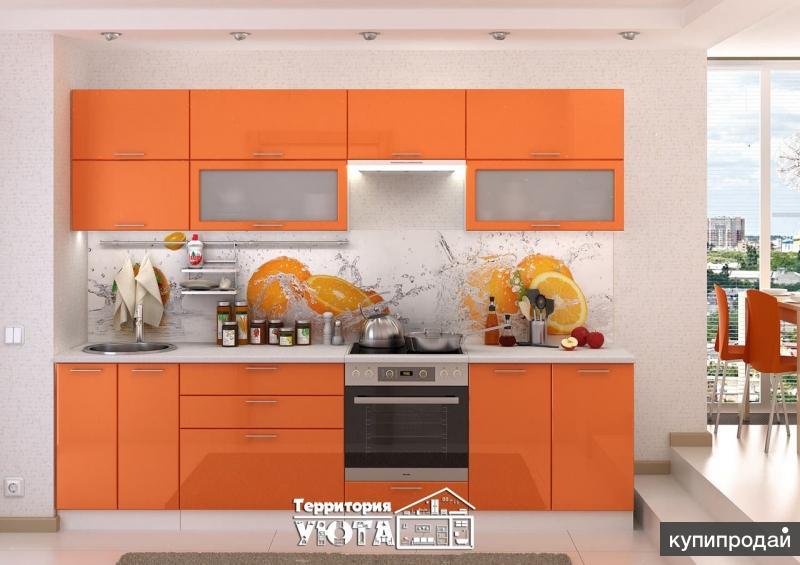 Кухонный гарнитур Оранж 2,8 м.