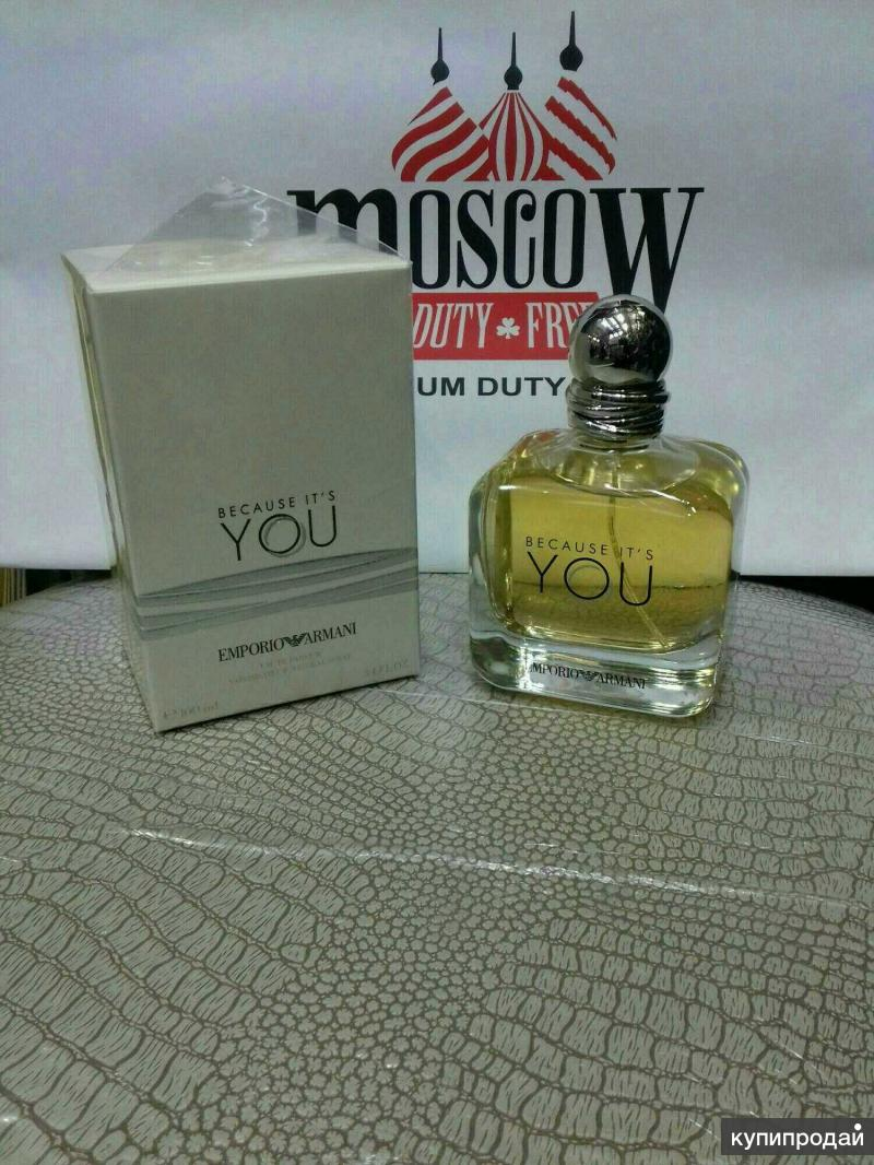 Emporio Armani Because It's You.Парфюм.