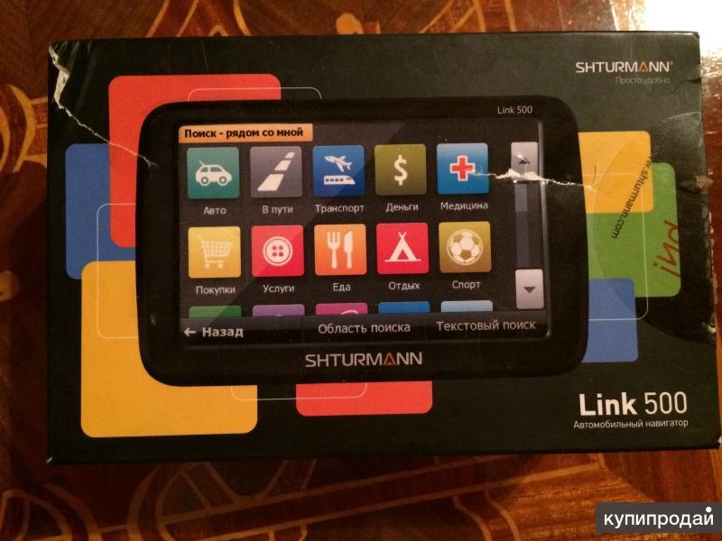 Навигатор SHTURMANN Link 500