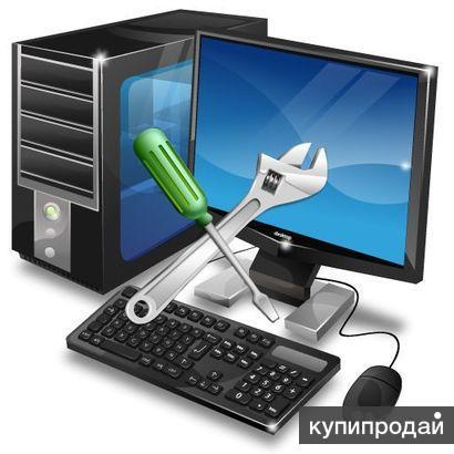 Ремонт и настройка компютеров,ремонт принтеров и оргтехники