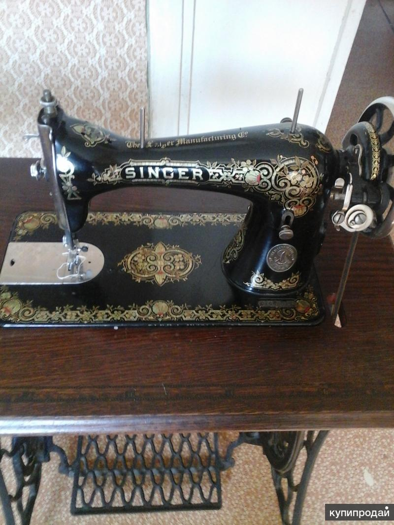 Швейная машина Зингер прошлый век