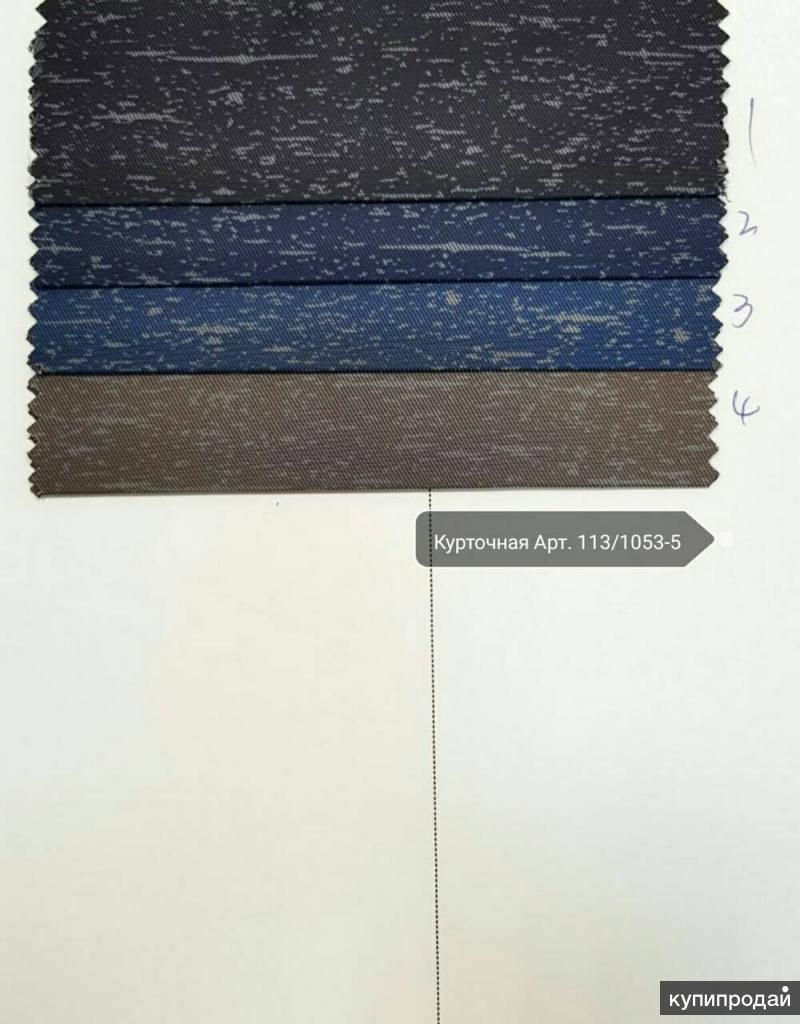 Ткань Курточная принт оптом арт.113/1053-5