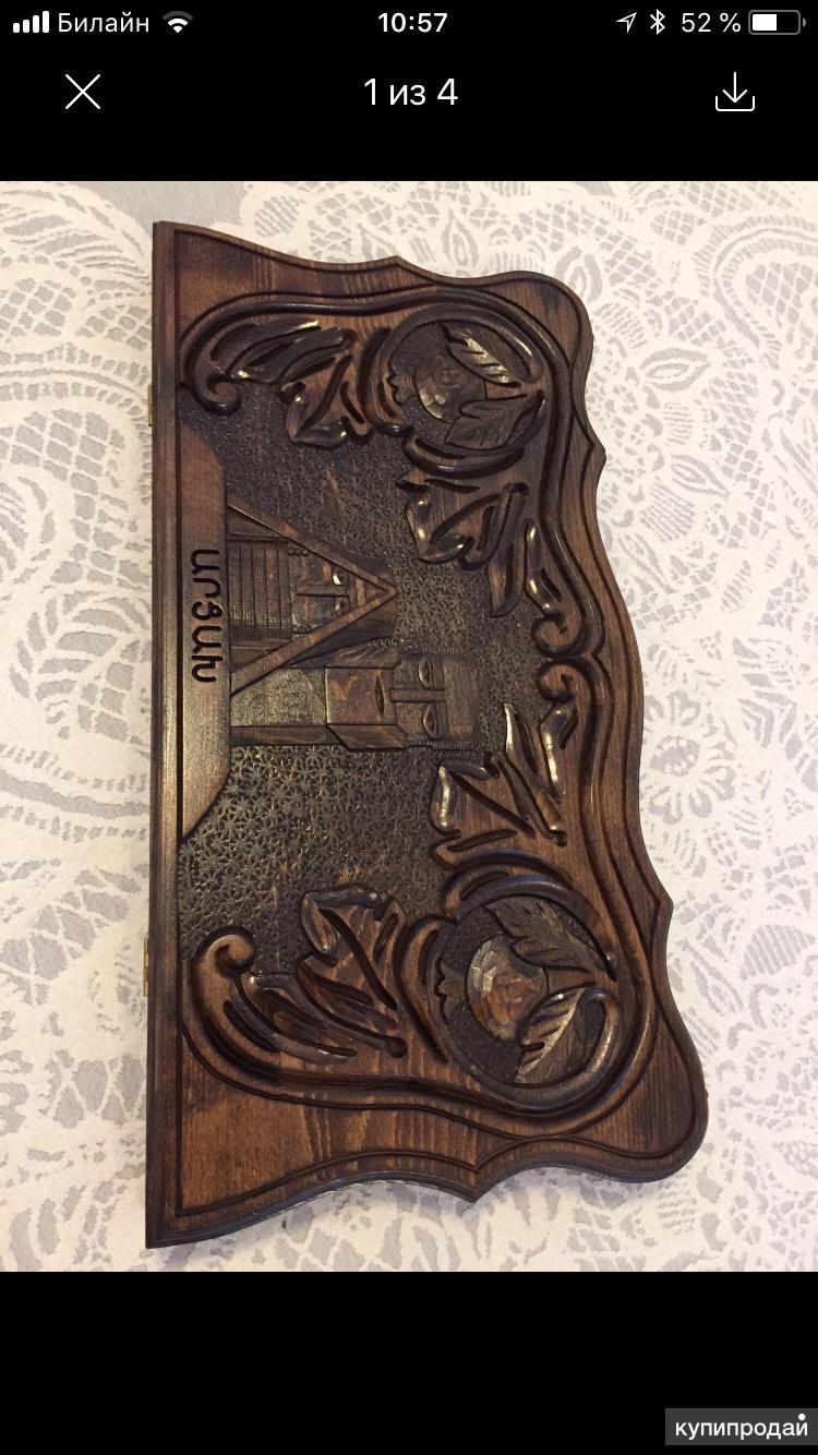 новые деревянные резные нарды из ореха