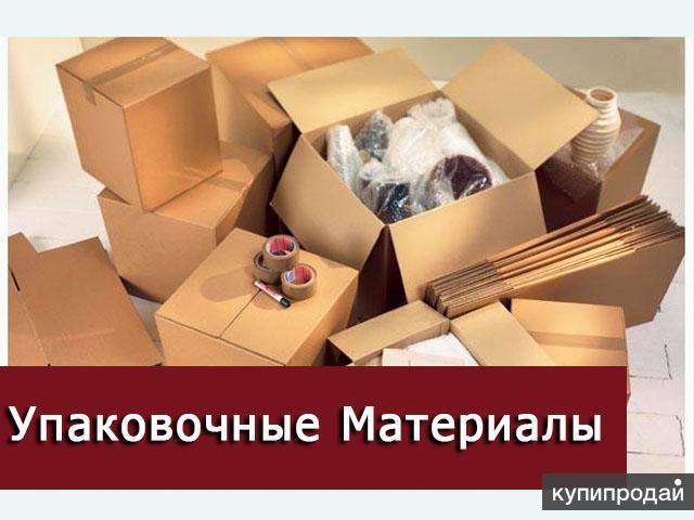 Надежные Грузчики_Разбор-Сбор мебели_Упаковка