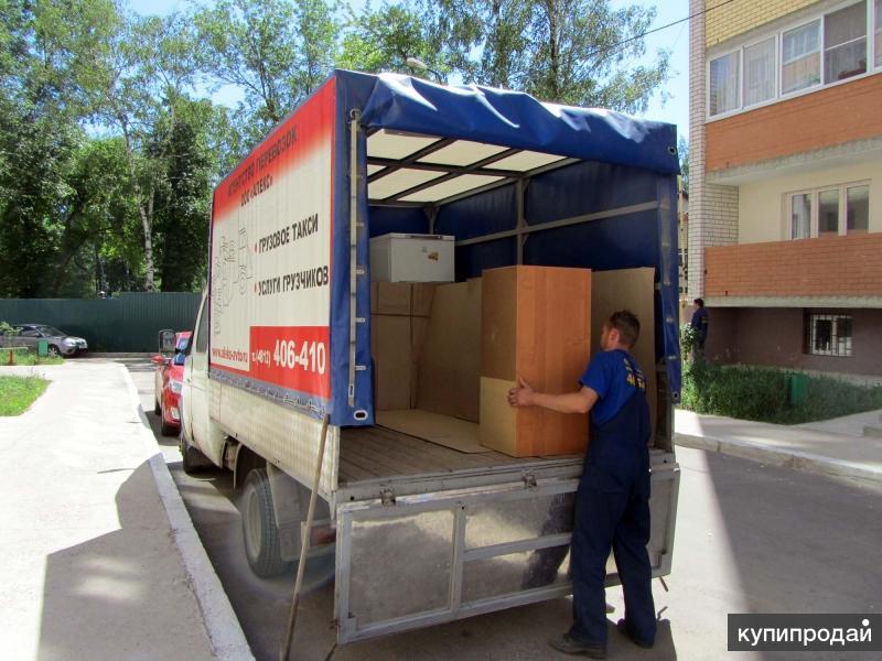 Переезд без проблем, Профессиональные услуги в Смоленске