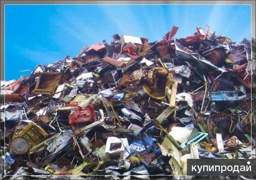 Прием металла по Москве по выгодным условиям