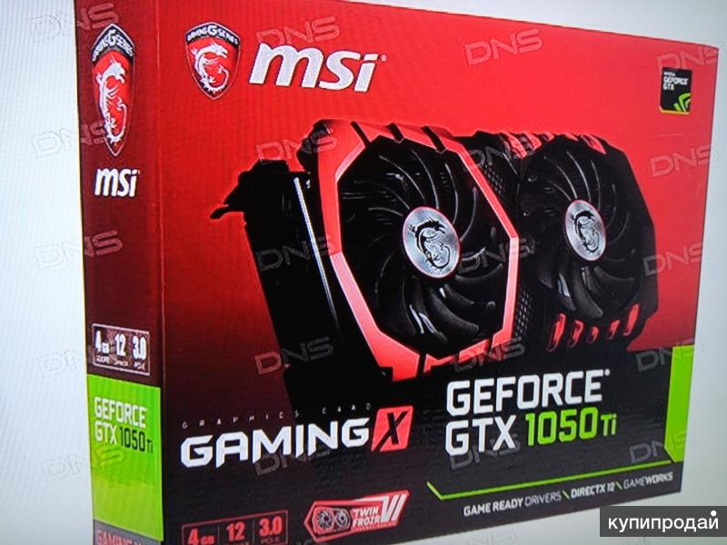 Видеокарта MSI GeForce GTX 1050 Ti GAMING X [GTX 1050 TI GAMING X 4G]