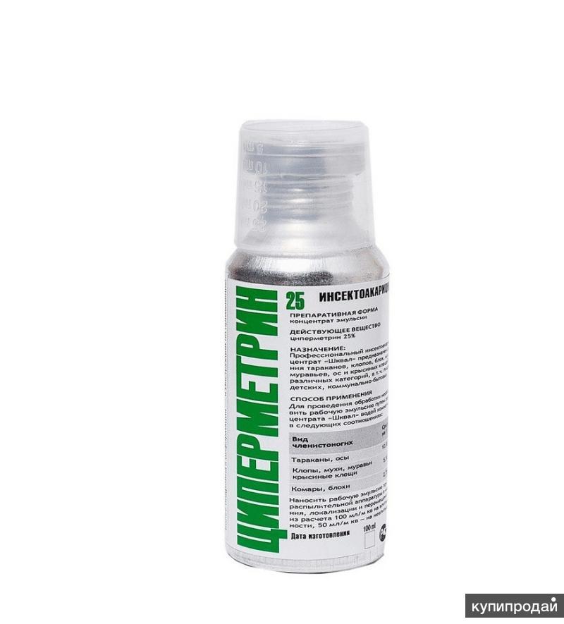 Профессиональное средство от клопов,тараканов,комаров,ос и др.насекомых