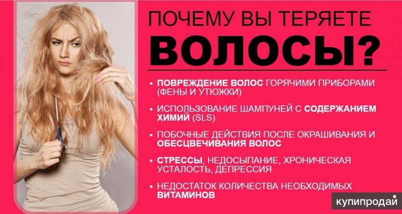 Hair Drugs бережный уход за волосами в Якутске