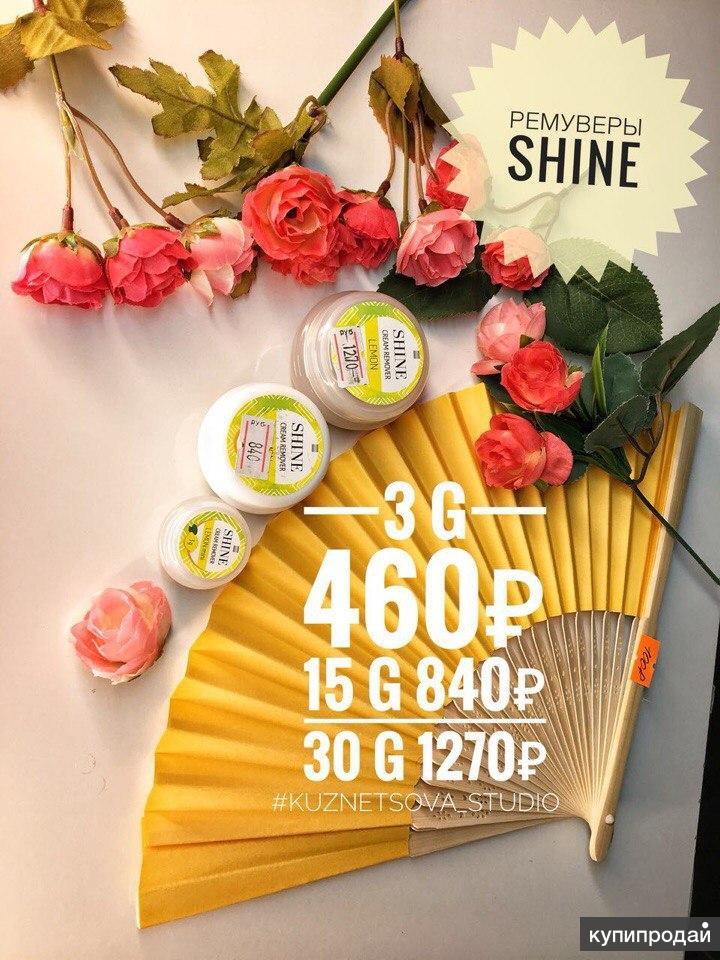 Ремувер для наращивания ресни shine