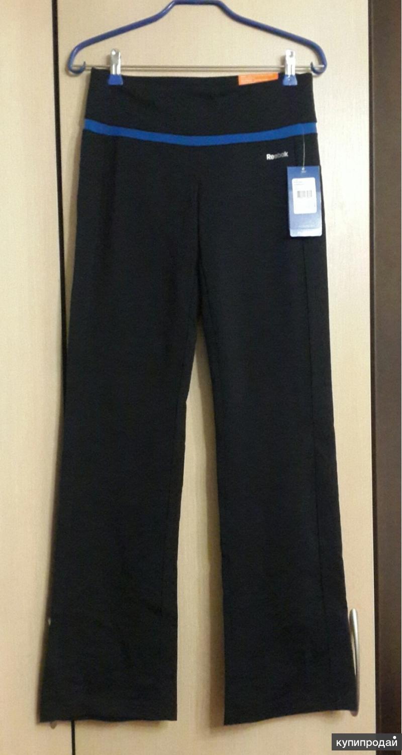 Новые спортивные брюки reebok