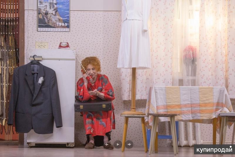 Билеты в Театриум на Серпуховке на спектакль, комедия, Лия Ахеджакова, 27 июня