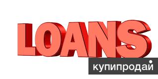Гарантированное предложение по кредиту