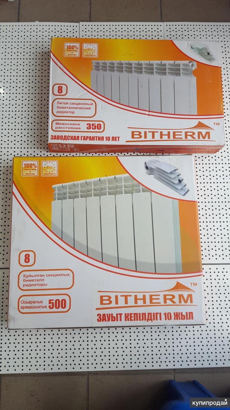 Биметалличекие Радиаторы Bitherm 500/80 (450р/секция) 350/80 (280р/секция)