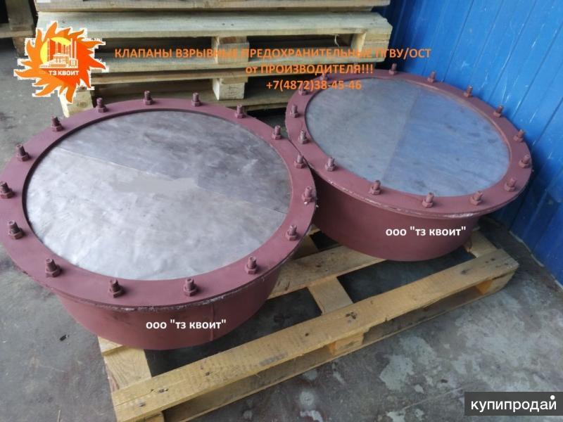 Компенсаторы и клапаны от производителя