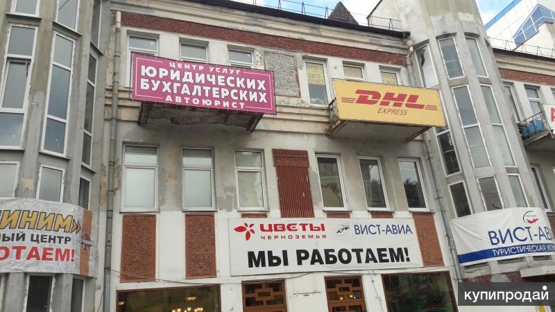 автоюрист курск бесплатная консультация в курске