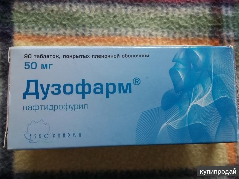 Таблетки Дузофарм