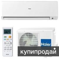 Продаю новую Сплит-систему Hair HSU-07HEK103/R2