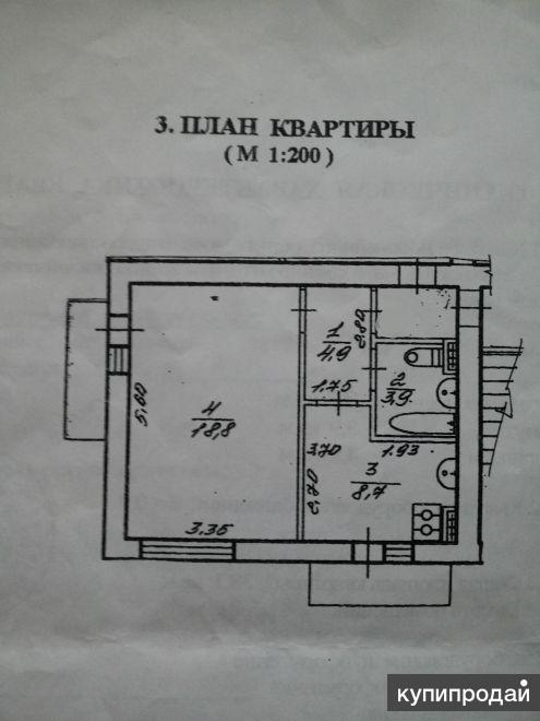 1-к квартира, 38 м2, 5/5 эт.