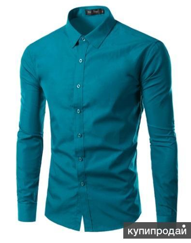 Рубашка мужская бирюзовая с длинным рукавом