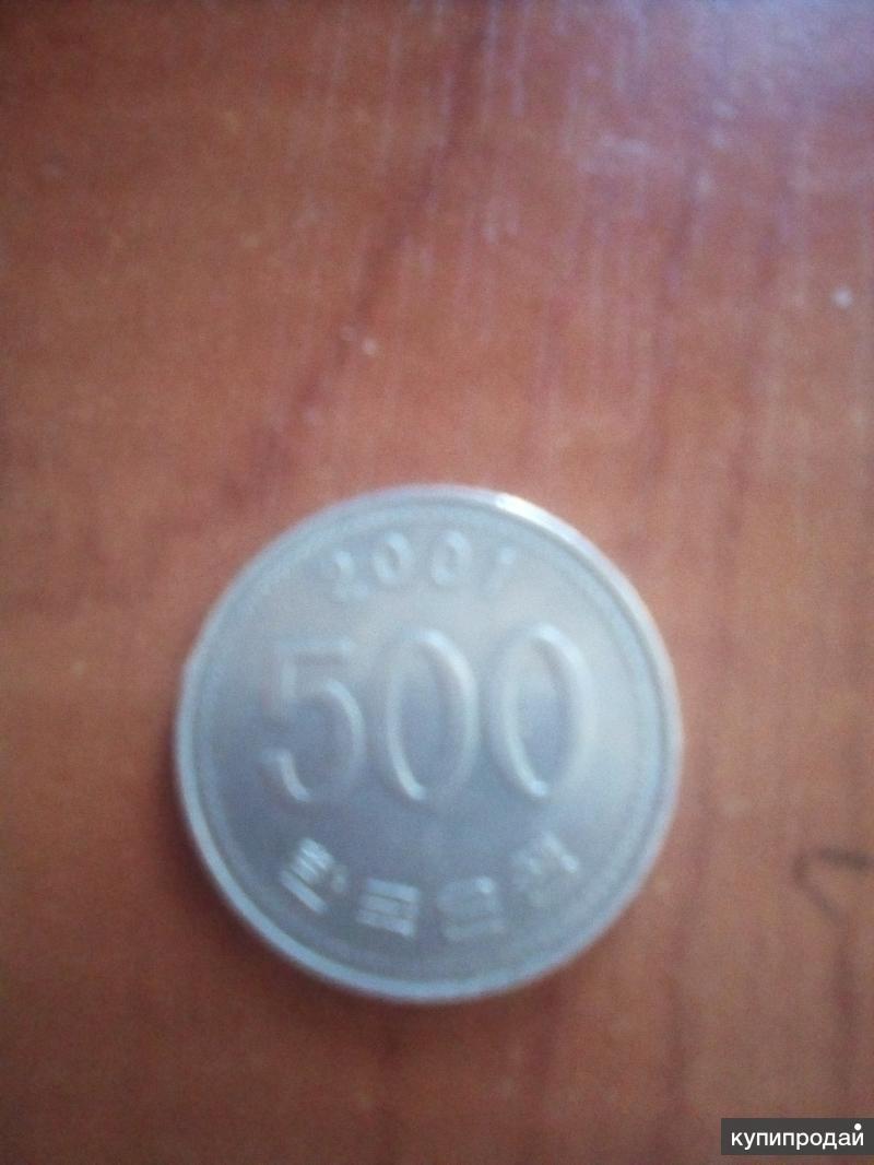 500 ЮАНЕЙ 2001 Года