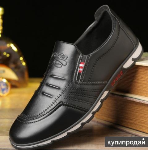 Мужские лоферы (туфли в стиле кэжуал)