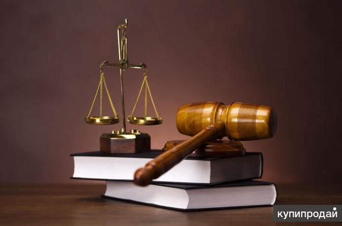 бесплатная юридическая консультация г краснодар