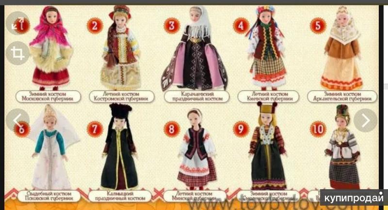 Куклы ручной работы в национальной одежде DeAGOSTINI