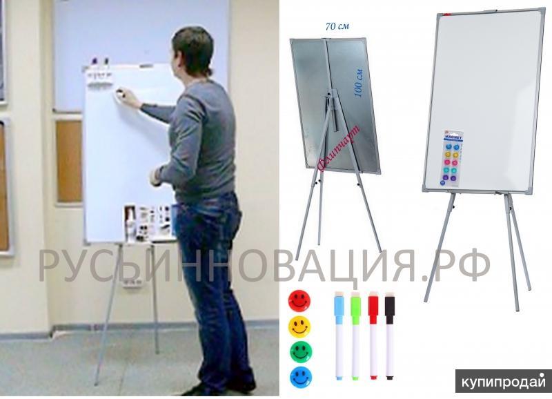 Флипчарты с магнитно-маркерными досками с доставкой в Алтайский край
