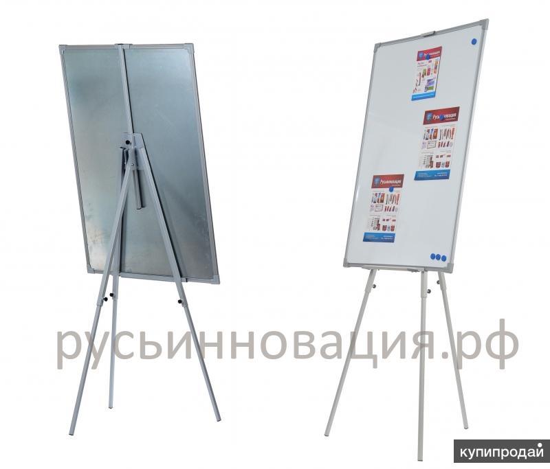 Флипчарты с магнитно-маркерными досками с доставкой в Архангельск