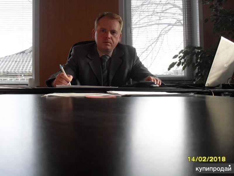 юрист смоленска по уголовному праву