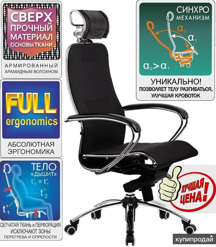 Кресло руководителя ортопедическое SAMURAI S2 до 200кг