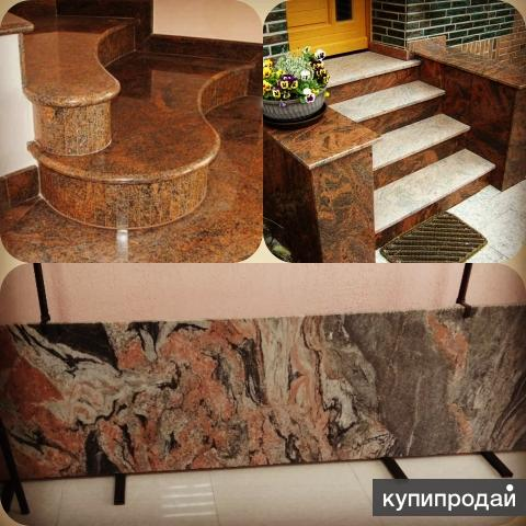 Ступени Лестница из натурального камня