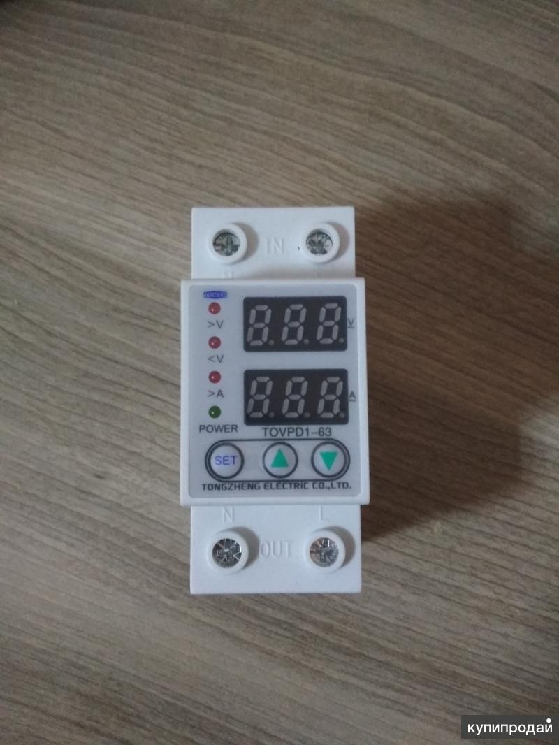 Реле напряжения 220 вольт , 32 А