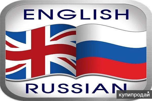 Английский и русский языки в Люберцах