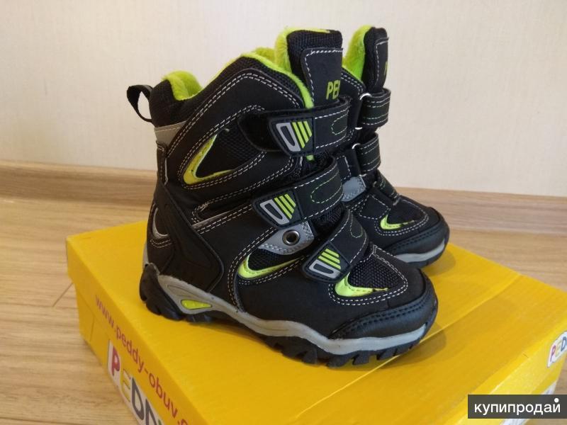 Ботинки новые для мальчика 25 размер