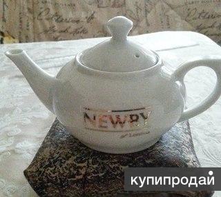 Классический фарфоровый чайник с известнейшим логотипом Newby (London)