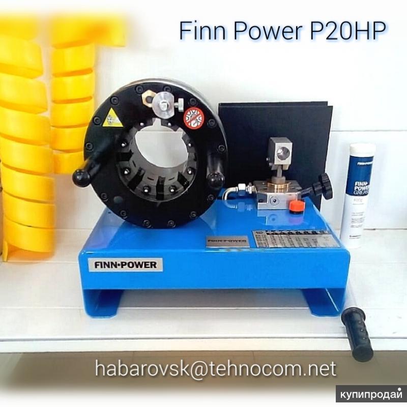 Пресс ручной Finn Power P20HP