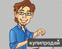 Сотрудник со знанием компьютера
