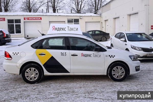 Брендирование Яндекс.Такси пленкой у офиц.подрядчика