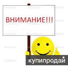 Приёмщик заявок г. Йошкар-Ола