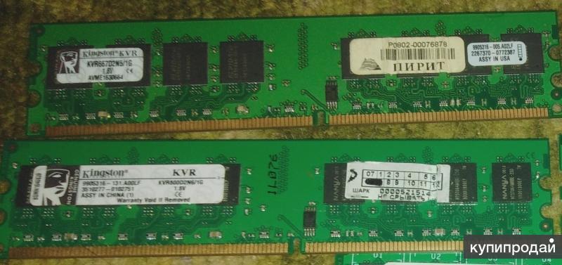 Продам DDR2(1gb)